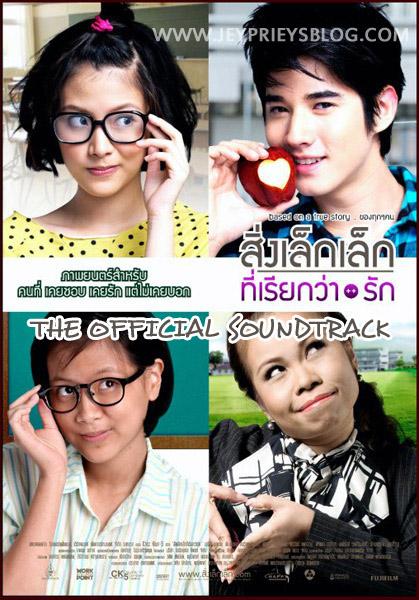 Crazy Little Thing Called Love (2010)…SERUUU!!! | A.Kyu_ef